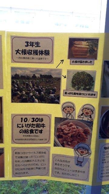 給食QA三年生.jpg